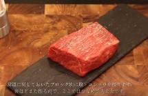 常温 ブロック肉