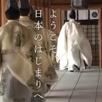 奈良橿原神宮初詣2017の混雑。駐車場やアクセスは?