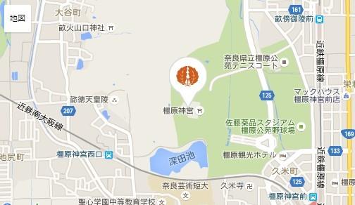 橿原神宮 アクセス