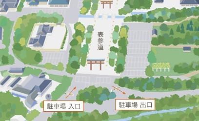 橿原神宮 駐車場