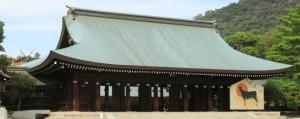 橿原神宮とは
