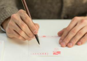 年賀状の宛名書き