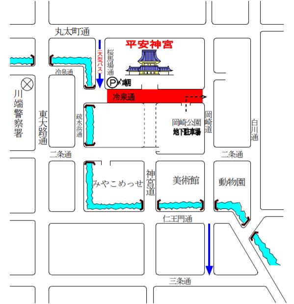 平安神宮 交通規制 駐車場 地図