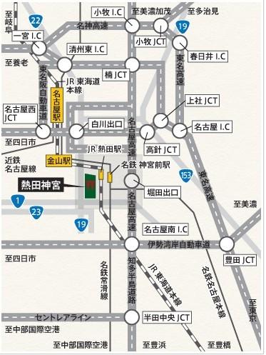 熱田神宮 アクセス 車
