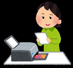 女性 印刷 イラスト