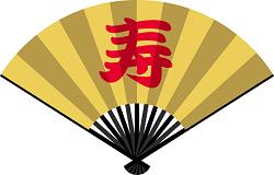 寿 扇子 イラスト