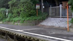 明治神宮 初詣 JR原宿駅臨時改札口