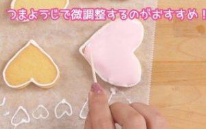 アイシング クッキー 微調整 爪楊枝