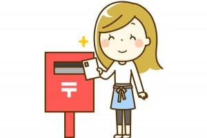 郵便ポストにはがきをだす女性 イラスト