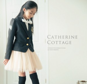 CATHERINE COTTAGE
