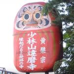 少林寺 だるま市