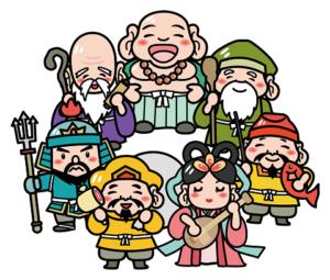 七福神 イラスト