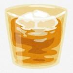 烏龍茶 ウイスキー