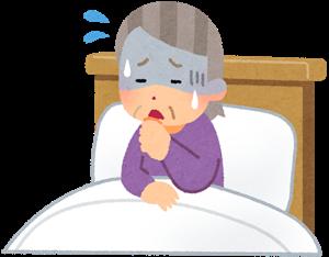 お年寄り インフルエンザ
