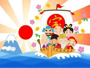 七福神を乗せた宝船 富士山 日の出 イラスト