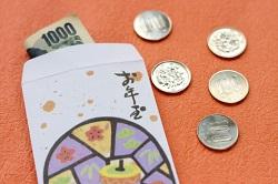 お年玉 お札と硬貨