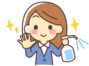 手洗い 殺菌 女性 イラスト