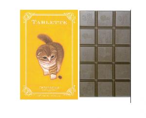 テオブロマ 猫 タブレットチョコ
