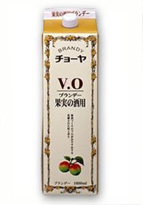 チョーヤ ブランデーV.O果実の酒用