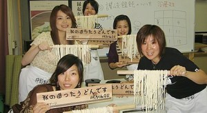 中野うどん学校(高松校)