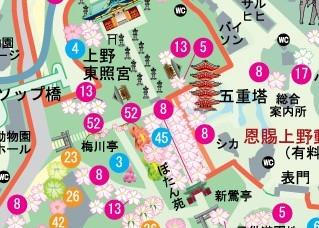 上野東照宮前
