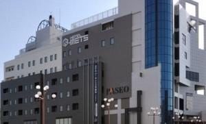 ホテル アール・メッツ宇都宮