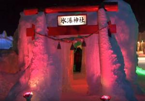 層雲峡氷瀑まつり 氷瀑神社
