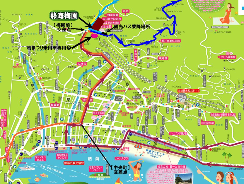 熱海梅園 地図 駐車場
