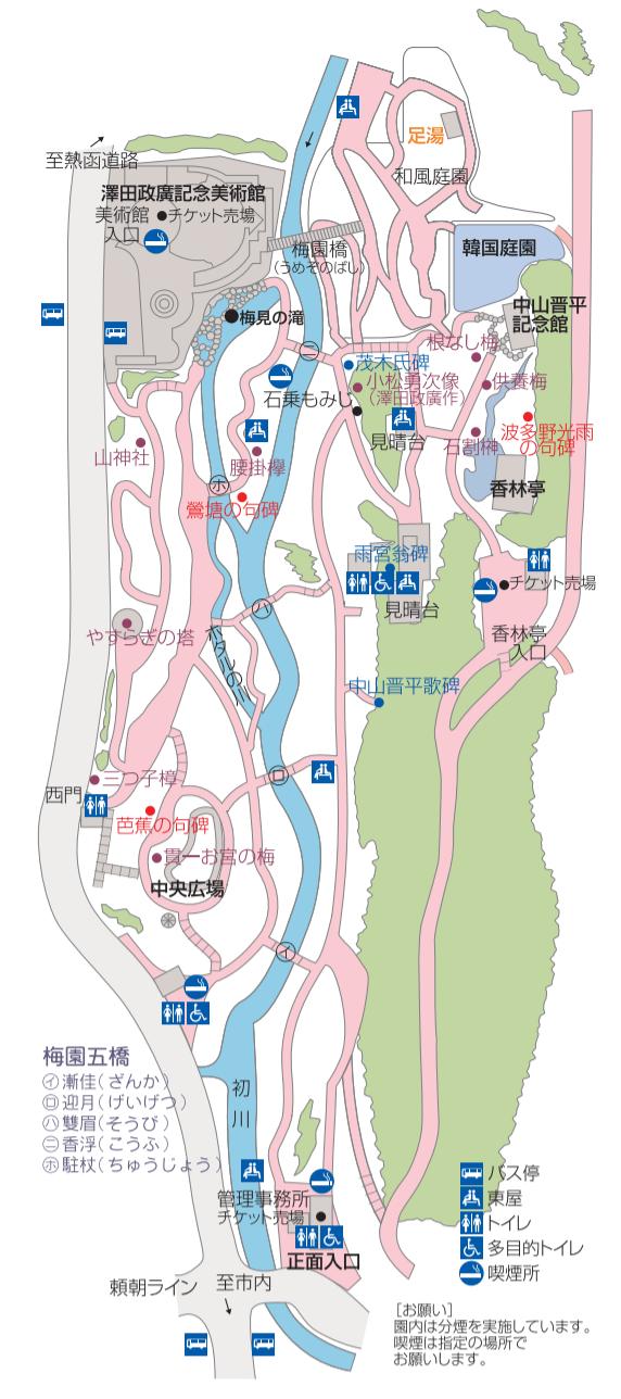 熱海梅園 地図