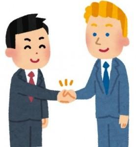 外国人 日本人 握手 イラスト