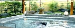 湯治場 弘法の湯 本店