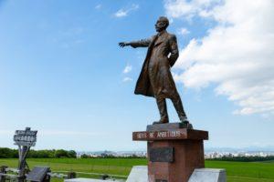 北海道 クラーク博士 銅像