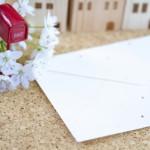 引っ越しの挨拶先が不在だった場合のメモや手紙の文例。