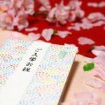 小学校入学祝い【男の子】プレゼント!相場や選び方は?