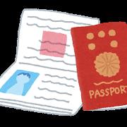 パスポート イラスト