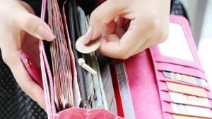 ピンク 財布