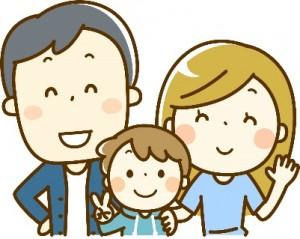 家族 笑顔 イラスト