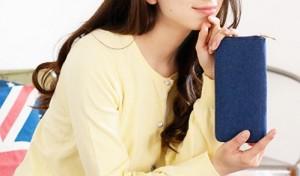女性 ブルー 長財布