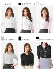 フリルギャザーシャツ 女性