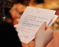 結婚式で新婦の友人スピーチの基本構成. 手紙