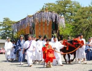 出典:www.bushi.co.jp