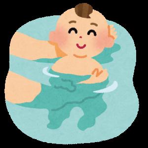 乳幼児 お風呂