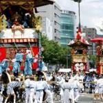 京都祇園祭2016の日程とスケジュール。宵山、山鉾巡行(前後祭)