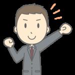 新入社員が歓迎会で挨拶する場合の例文は?マナーや注意点は?