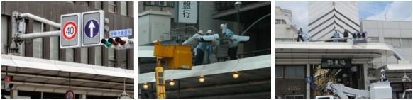 京都 お祭りのため信号機の位置を変える作業