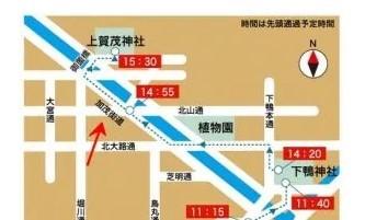 葵祭 路頭の儀 地図