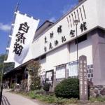 福島県いちご狩りおすすめ周辺観光スポット・宿泊情報はここ!