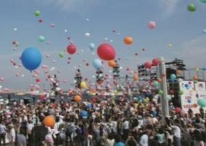 横浜開港祭 風船飛ばし