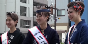 ミス浜松 浜松祭り