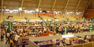 萩焼祭り 会場